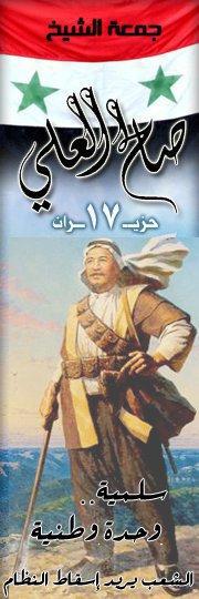 Saleh AlAli
